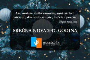 Srecna Nova 2017. godina