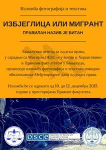 Obilježavanje Medjunarodnog dana ljudskih prava